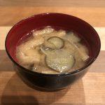 EGGPLANT miso soup