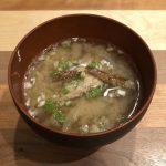 BURDOCK miso soup