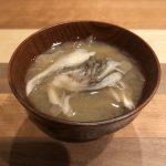 MAITAKE MUSHROOM miso soup