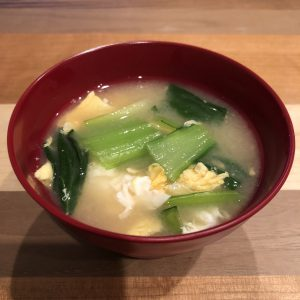 BOK CHOY miso soup recipe