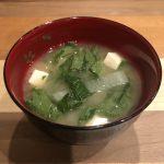SHISO (Japanese basil) miso soup
