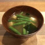GREEN BEANS miso soup