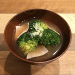 HAM & BROCCOLI miso soup