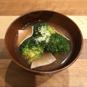 HAM & BROCCOLI miso soup recipe