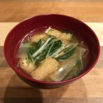 MIZUNA miso soup