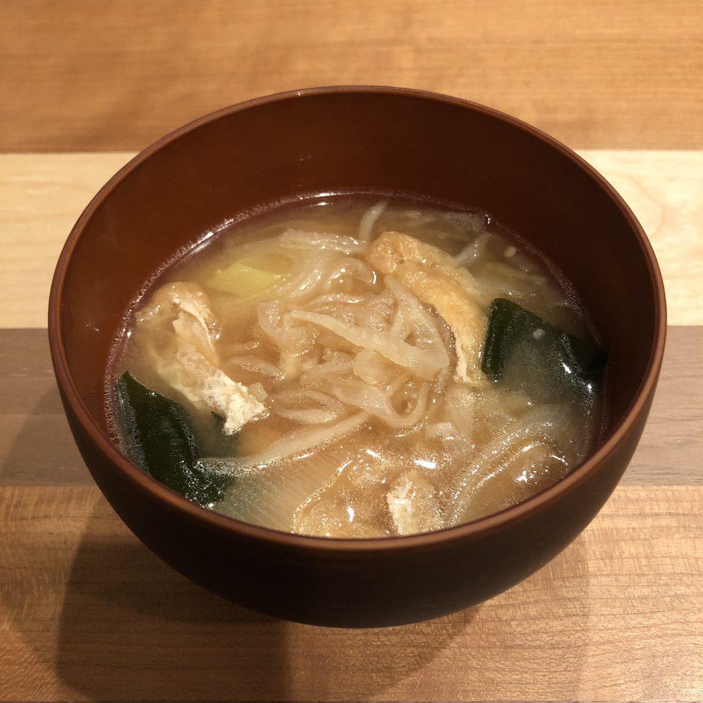KIRIBOSHI DAIKON (dried daikon) miso soup