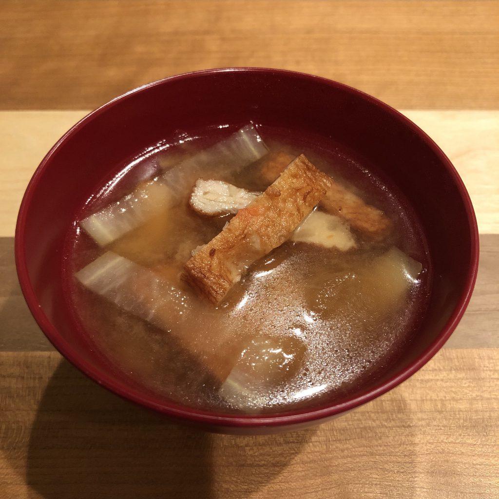 SATSUMA-AGE miso soup