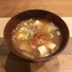 KIMCHI & NATTO miso soup
