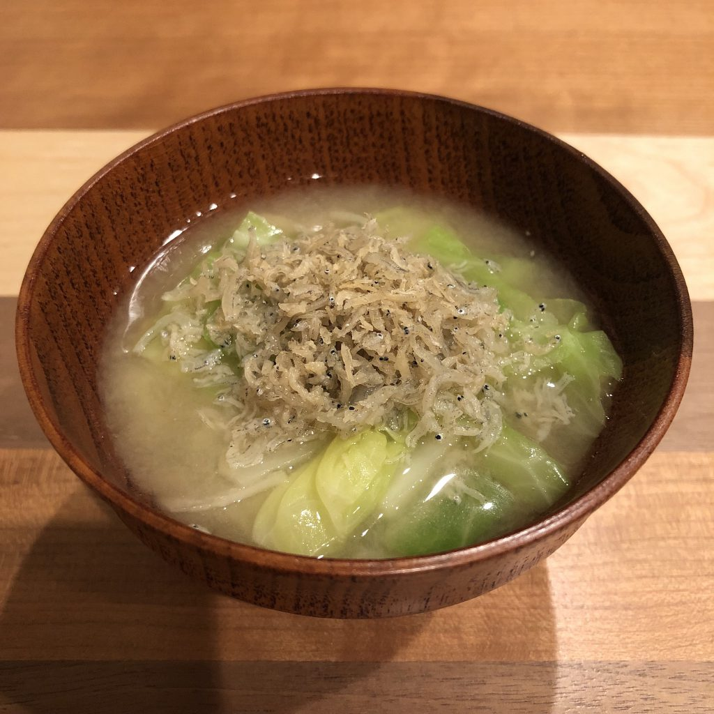 CABBAGE & YOUNG SARDINES miso soup