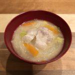AMAZAKE miso soup