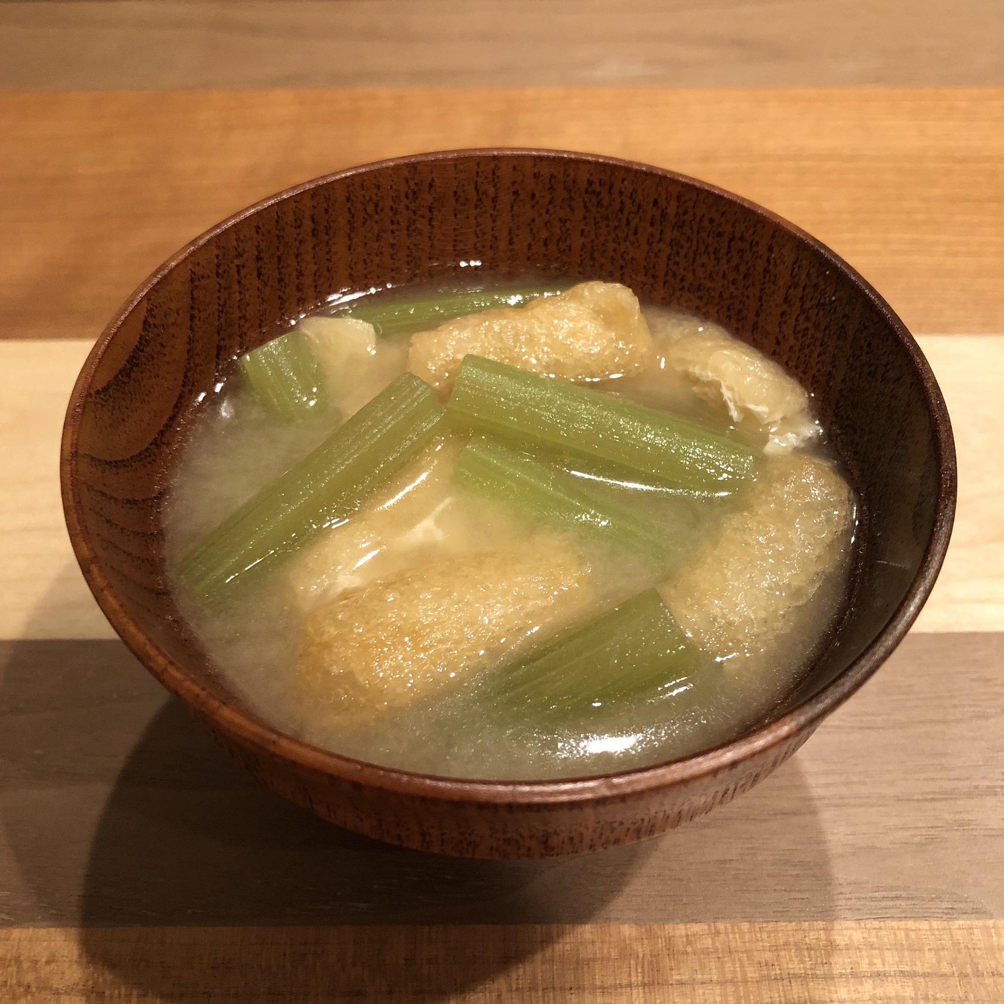 JAPANESE BUTTERBUR miso soup
