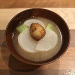 GARLIC miso soup