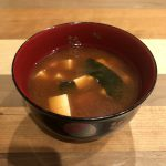 HATCHO miso soup