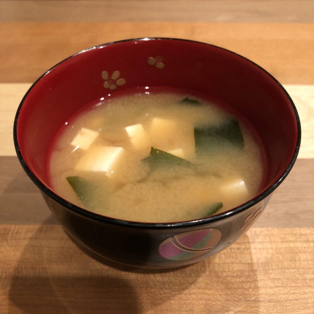 SENDAI miso soup