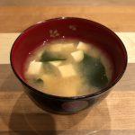 ECHIGO miso soup