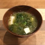SEA LETTUCE miso soup