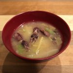 FIREFLY SQUID miso soup