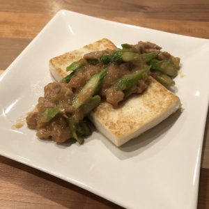 TOFU STEAK WITH MISO SAUCE RECIPE