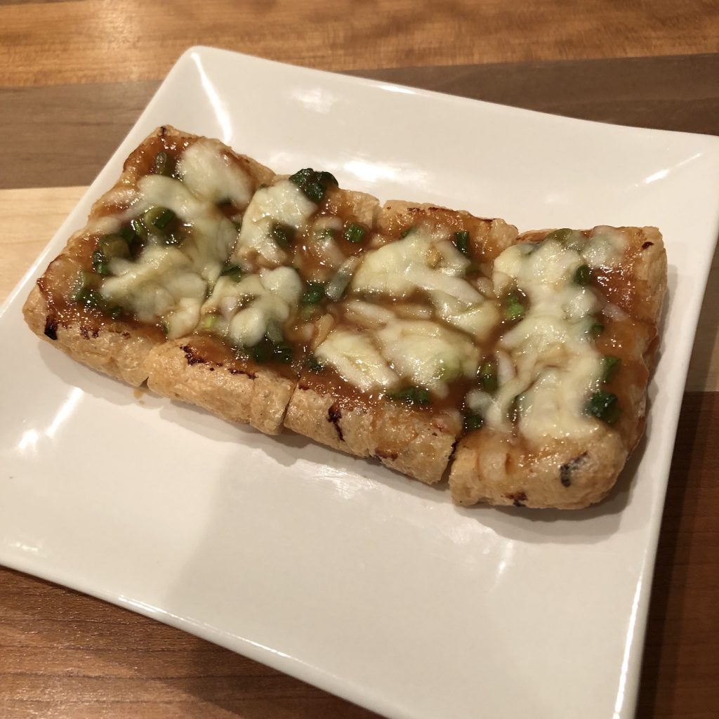 CRISPY FRIED TOFU PIZZA