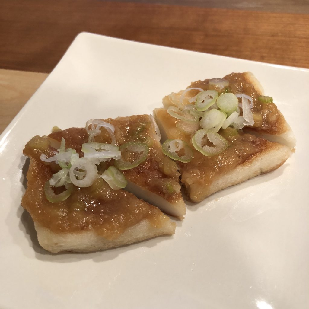 BAKED HANPEN WITH GREAT MISO SAUCE