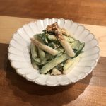 WASABI-MAYONNAISE SALAD WITH MISO