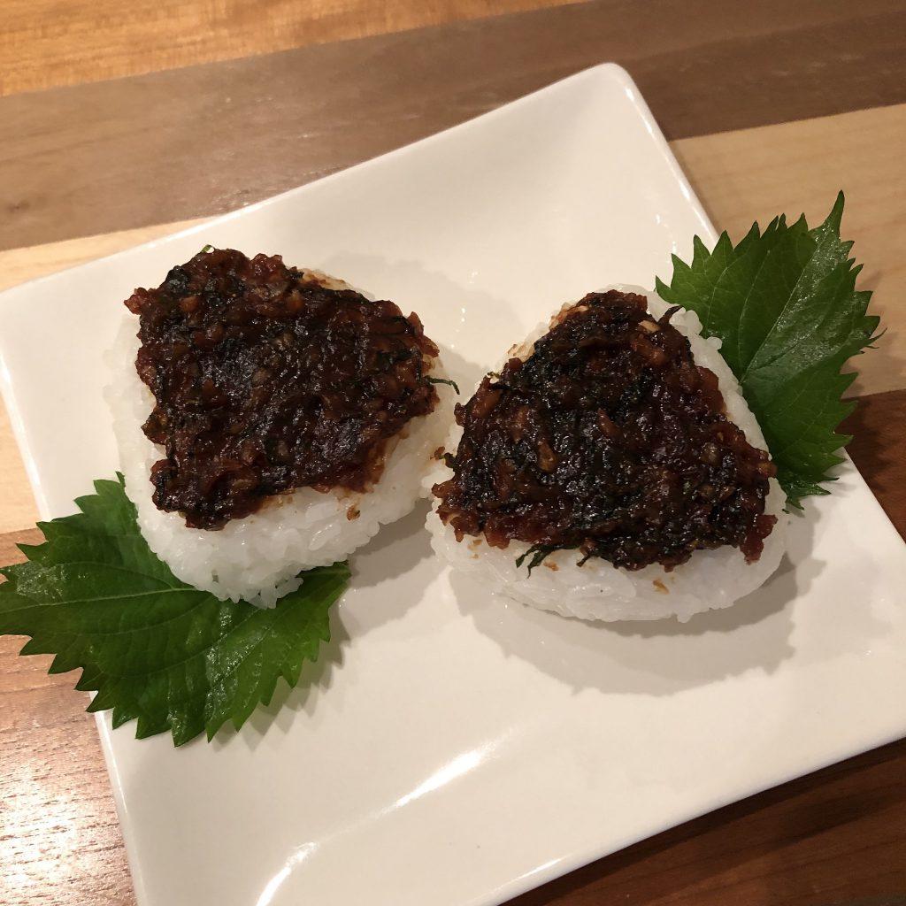 SHISO (JAPANESE BASIL) MISO
