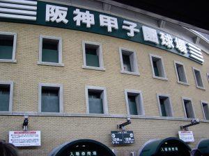 Draft History for Hanshin Tigers (阪神タイガース 歴代ドラフト)
