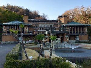 "Meiji Mura ""Demon Slayer"" Real Life Locations in Japan"