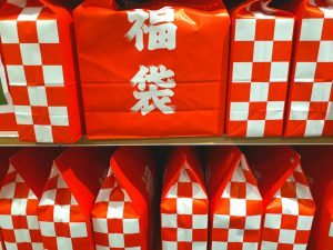 What Is the Lucky Bag in Japan?